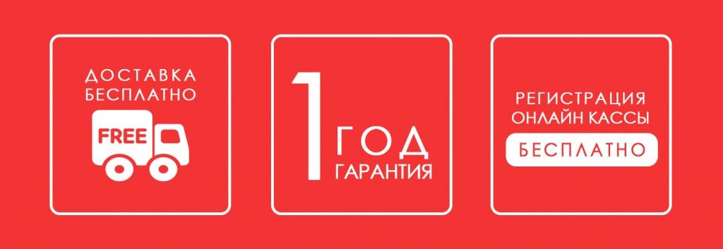 кнопки 5.jpg